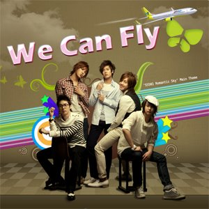 SS501 - We Can Fly