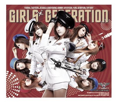 Girls' Generation ... pesaingan baru Wonder Girls