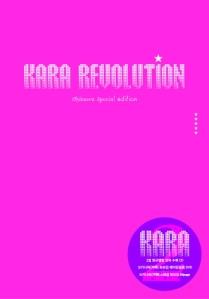 Kara20090731